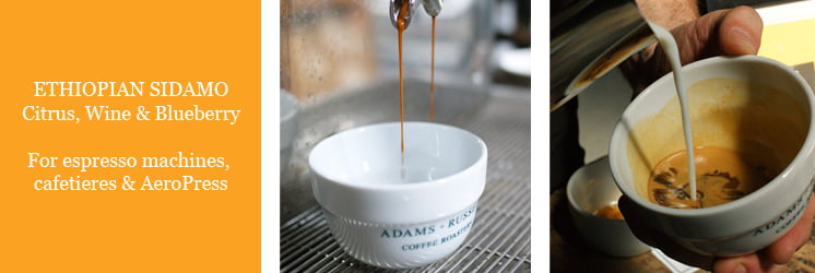 Ethiopian Ground Coffee
