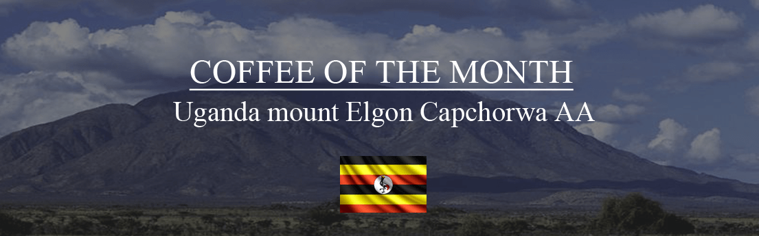 Uganda-Coffee of the Month1